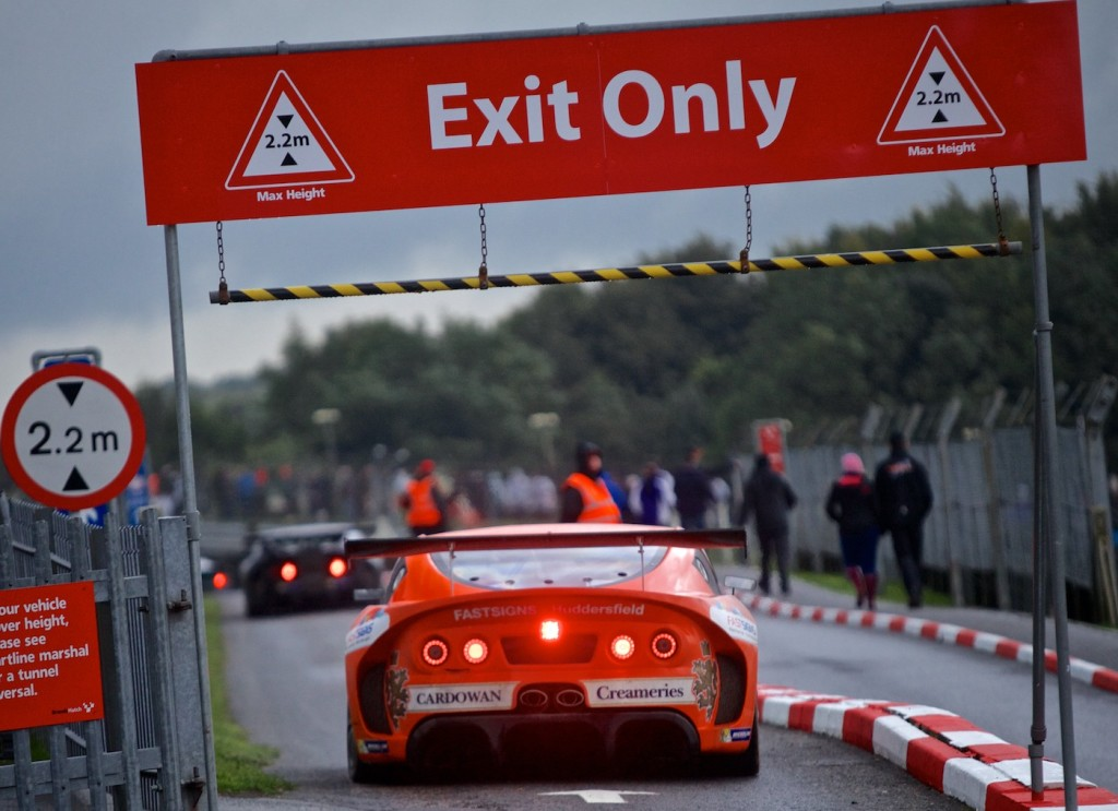 Exit_only
